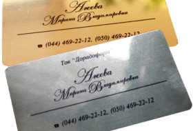 business_cards_metallic_gold_and_silver_gloss